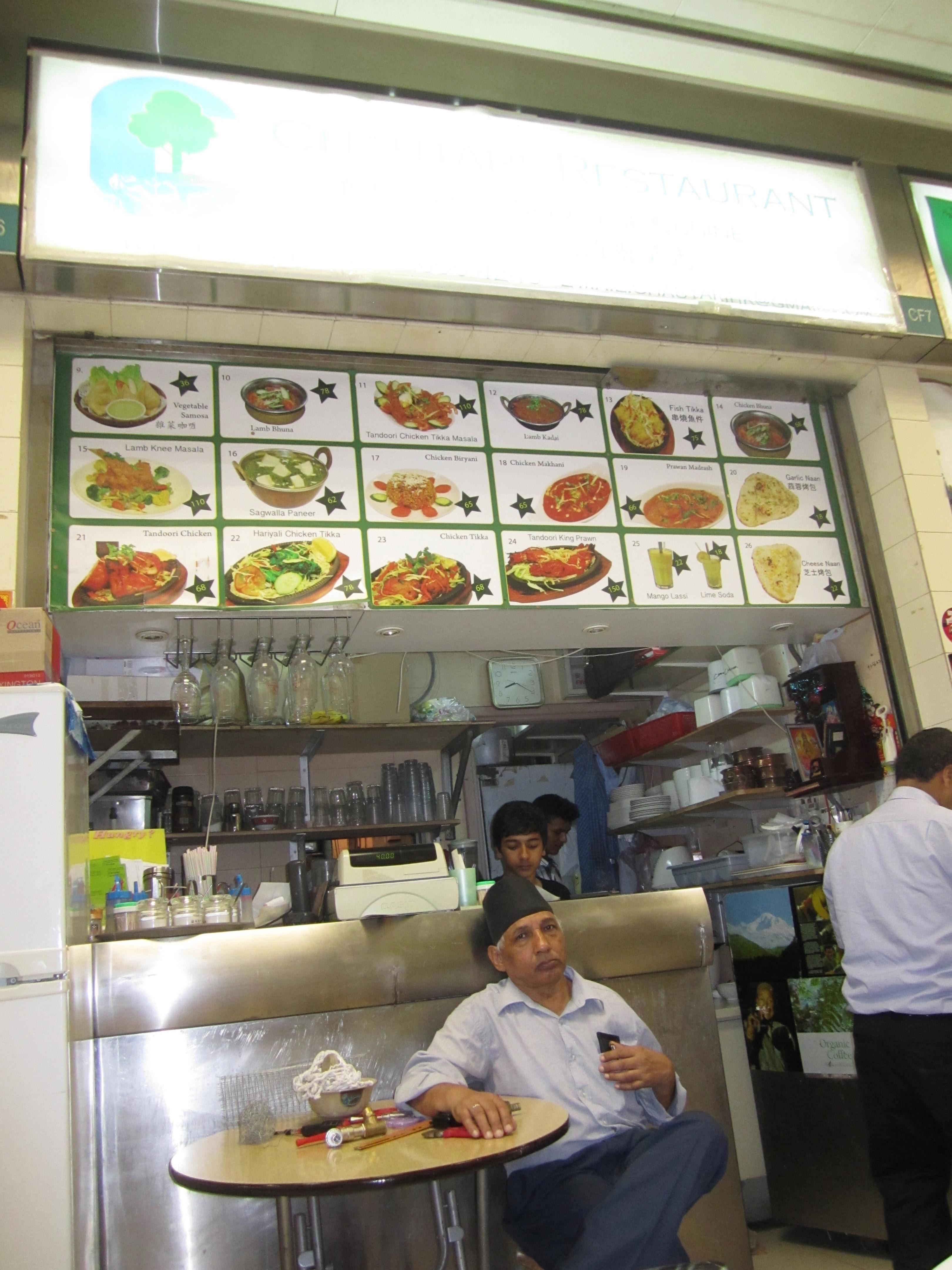 Chautari restaurant hong kong