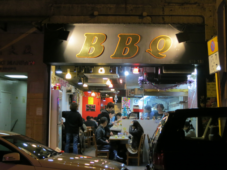 BBQ Hong Kong
