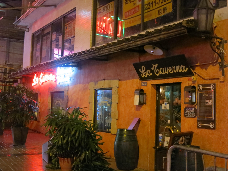 la taverna hong kong